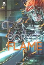 Dear Noir 1 Scryed Flame เล่ห์อัคคี 1 นิยายไซไฟแฟนตาซีไทย