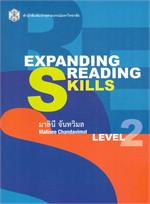 Expanding Reading Skills Level 2 (Eng)