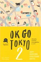 OK GO TOKYO 2