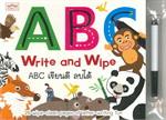 Write and Wipe ABC หนังสือเขียนดี ลบได้
