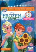 Frozen Fever พร้อมสติ๊กเกอร์และแฟ้มกระดุ