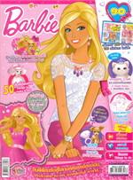 Barbie Magazineนิตยสารบาร์บี้ ฉบับที่90