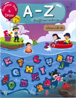 Connect Dots&Draw 1 A-Z