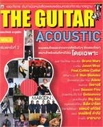 The Guitar Acoustic Vol.3