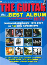 The Guitar Best Album Vol.1 Contemporary Hits