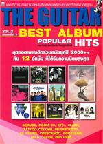 The Guitar Best Album Vol.2 Popular Hits