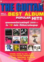 The Guitar Best Album Vol.2 Popular Hits
