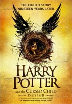 Harry Potter and the Cursed Child เล่มพิเศษ ฉบับภาษาอังกฤษ (US)