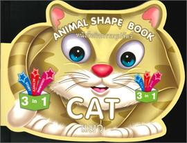หนังสือกิจกรรมรูปสัตว์ : แมว : CAT