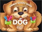 หนังสือกิจกรรมรูปสัตว์ : สุนัข DOG