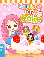 ฝึกรบส.เกิร์ลลี่แก๊งFun Food Diy Cake 1