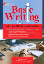 Basic Writing for AEC and Global Communi
