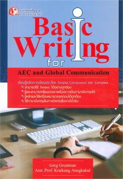 Basic Writing for AEC and Global Communi