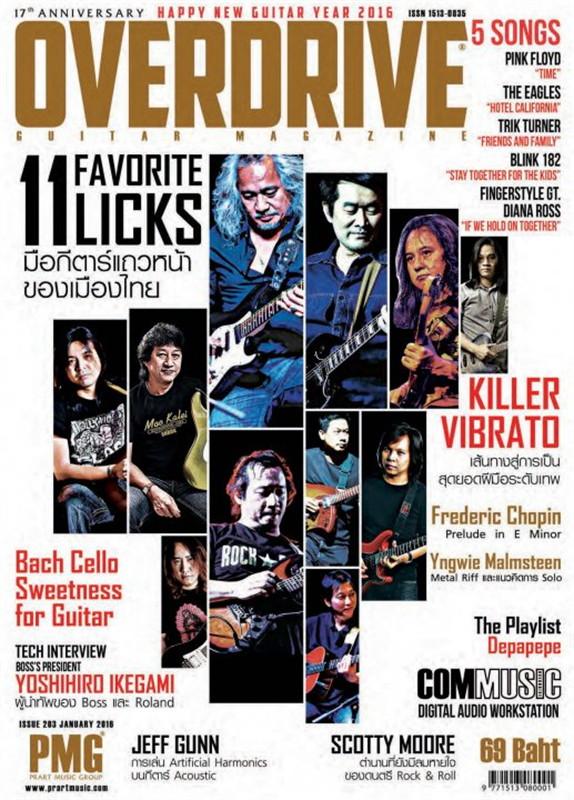 Overdrive Guitar Magazine Issus 203