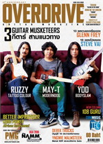 Overdrive Guitar Magazine Issus 204