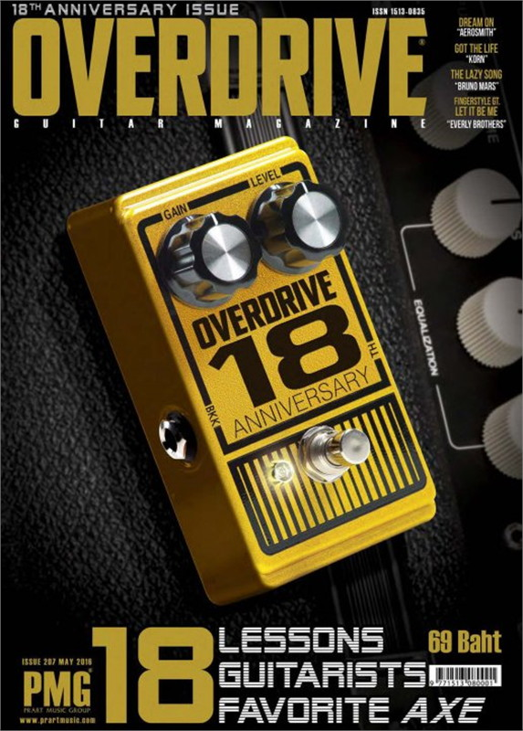 Overdrive Guitar Magazine Issus 207