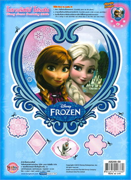Frozen Special ความทรงจำฤดูหนาว Winter Memory