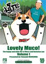มูโกะ หมาน้อยกวน ป่วน ฮา เล่ม 1
