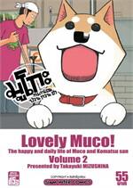 มูโกะ หมาน้อยกวน ป่วน ฮา เล่ม 2