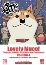 มูโกะ หมาน้อยกวน ป่วน ฮา เล่ม 4