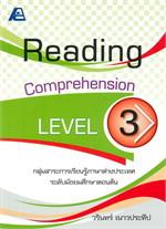 Reading Comprehension Level 3
