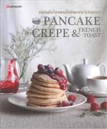 Pancake Crepe & Toast (รวบรวมสูตรการทำแพนเค้ก เครป และเฟรนโทส จากสำนักพิมพ์แสงแดด)