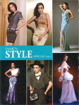 Fashion Style Special Vol.5