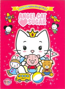 Angel Cat Sugar ช่วงเวลาสุดหรรษา+ลูกบอลชุด