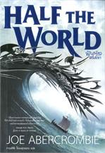 พันธมิตรครึ่งโลก (Half The World)