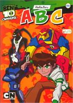 หัดคัดเขียน ABC Ben 10 Omniverse