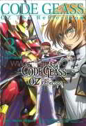 CODE GEASS OZ The Reflection - Side: Orpheus เล่ม 3