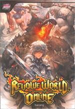 Revolve World Online เปิดตำนานจอมมารแคนออนไลน์ 1