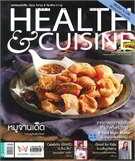HEALTH & CUISINE ฉบับ183 (เม.ย.59)