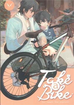 Take a bike (เทคอะไบค์)