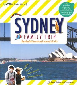 SYDNEY FAMILY TRIP เที่ยวซิดนีย์กับครอบครัวและเจ้าตัวเล็ก