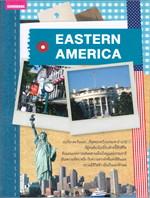 คู่มือนักเดินทางอเมริกาตะวันออก (Eastern America Guidebook)