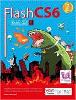 FLASH CS6 essential