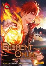 Element Online 4.1 มหาเวทออนไลน์อลเวง Ph