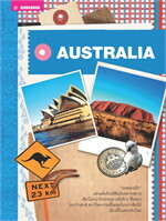คู่มือนักเดินทางออสเตรเลีย