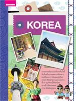 คู่มือนักเดินทางเกาหลีใต้