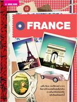 คู่มือนักเดินทางฝรั่งเศส