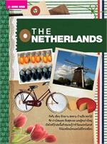 คู่มือนักเดินทางเนเธอร์แลนด์