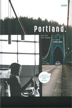 คนเมืองพอร์ตแลนด์ This is Portland