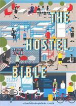 THE HOSTEL BIBLE เปลี่ยนบ้านเก่าเป็นบูติกโฮเต็ล / เลขที่3