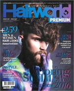 นิตยสาร Hair World Premium Vol.67 MAR-MAY