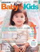 AMARIN BABY & KIDS ฉบับที่ 135 พฤษภาคม 2559 น้องมะลิ