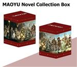 Box Set MAOYU จอมมารผู้กล้าฯ เล่ม 1-5
