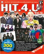 HIT.4.U. Vol.12 ฉบับจัดหนัก