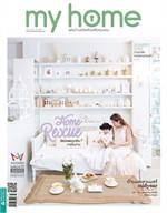 MY HOME ฉ.74 (ก.ค.59)