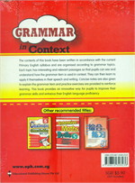 P5 Grammar In Context